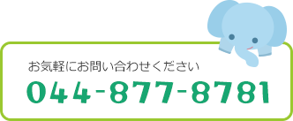 044-877-8781
